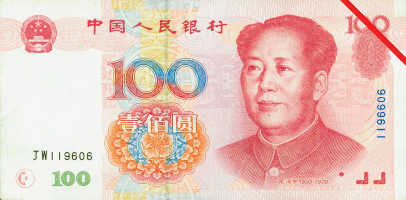 Why Should You Invest In Chinese Yuan